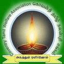 Tamil Welfare Association Coventry